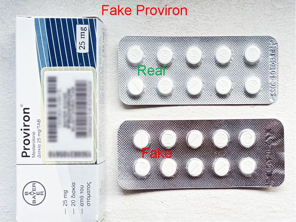 Фалшив Proviron: истински ли е моя Провирон?